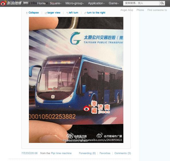 Jinan's Bus Rapid Transport