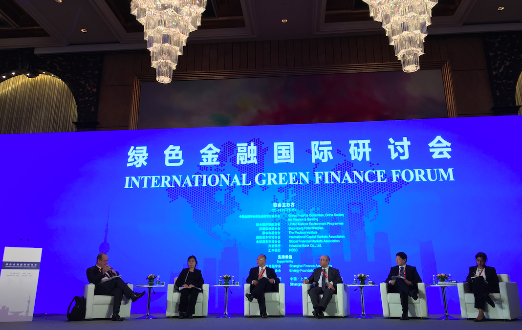 Data Transparency is Key to Growth of Green Finance in China