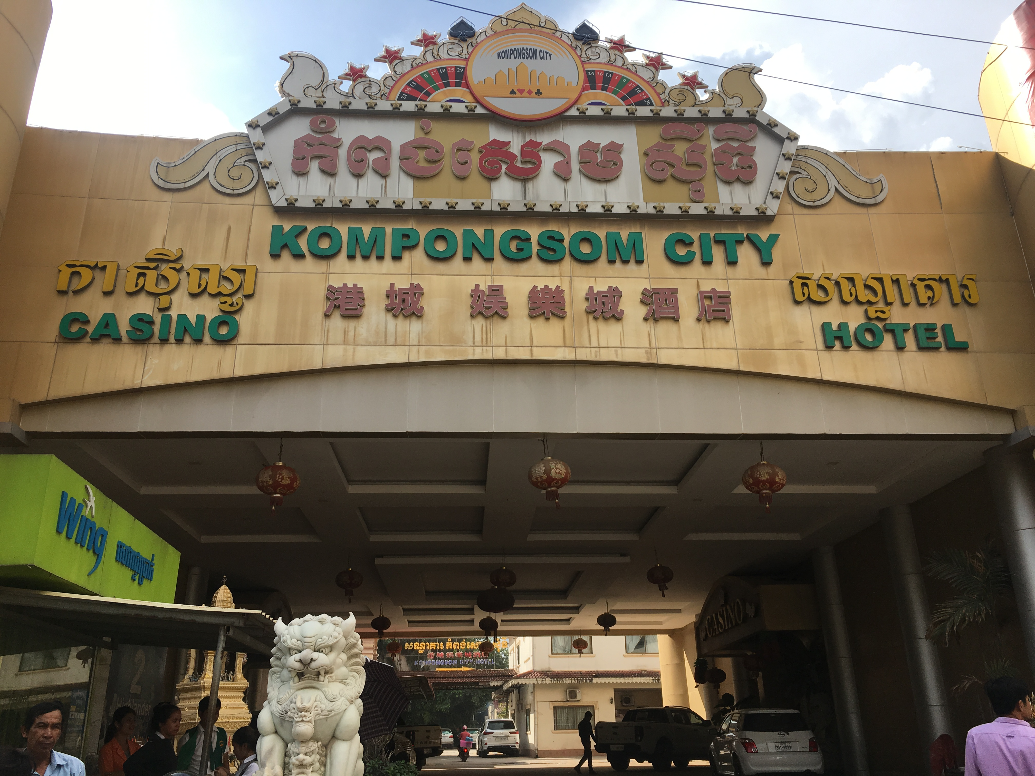 Urbanization in Southeast Asia: Field Notes from Cambodia