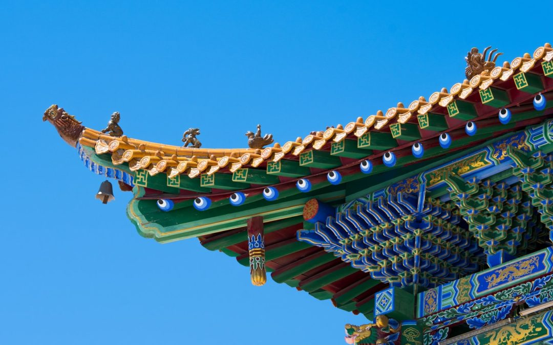 Strengthening and Understanding Climate Action in China