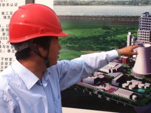 Updates from Tianjin: Progress on the GreenGen IGCC project